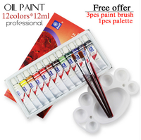 memory paint kids stationery 12ml tubes oil color paint for students and beginner oil paint set