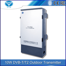 10W low power digital dvb-t transmitter for tv station