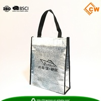 Factory direct economic non-woven packaging tote bag manufacture china supplier