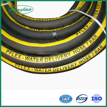 Water hose Smooth/fabric cover aeration pipe