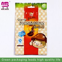 Factory price environmental protected common used biscuit packaging material