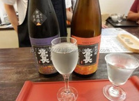Reliable import export agents wanted Japan Premium sake for personal use , small lot oder also available