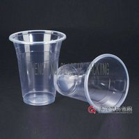 CX-5400 disposable plastic wine cup