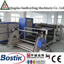Double side membrane woven fabric lamination machine price in China