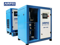 screw type air compressor with dryer ( 380V/400V/415V/220V)