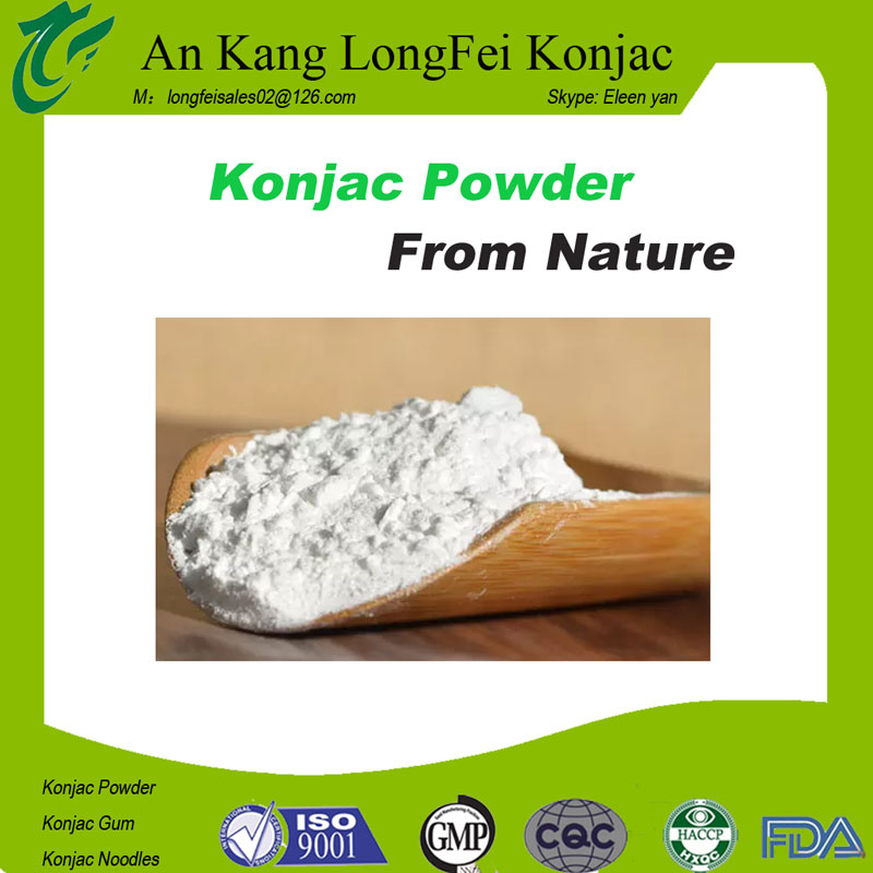 Modern design sugar free milk powder