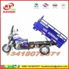 Guangzhou motorcycle factory sale NEW KEWESAKI 200cc three wheel motorcycle
