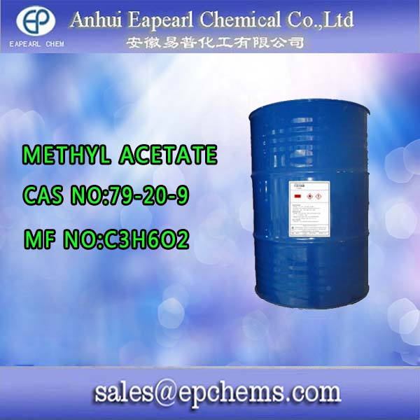 Hot sale methyl acetate methyl tert-butyl ether benzoate formula