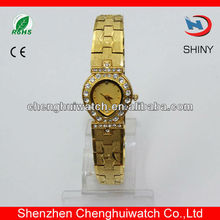 top pretty updated design fancy Ladies Gold Diamond Watch