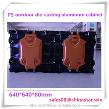 Die-casting Aluminum cabinet panel 640*640mm P5 full color outdoors led display cabinet