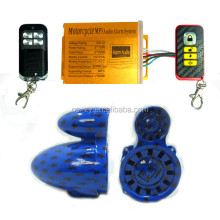 High quality universal motorcycle alarm audio sensor