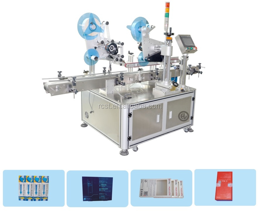 Folding corner labeling machine color box sealing machine phone box label machine