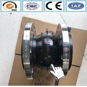 Professional manufacturer flexible rubber joint flange china supplier