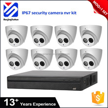 16x digital zoom CMOS ipc H.264 H.265 IP67 japan cctv rohs security camera kit