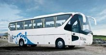 Rear engine bus ZK6129H 12m new luxury bus/coach price for sale