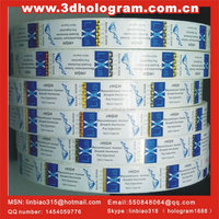 Varies patterns hologram thermal lamination film with printing performance