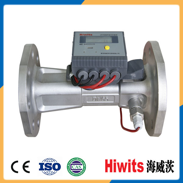 Digital Ultrasonic Heat Meter Body with Mbus/Rs-485 For Building Use