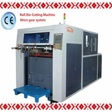 MR-950 Professional Manufacturer Coffee Tea Paper Cup Die Cutting Machine Factory Direct Supply