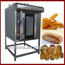 small rotary convection oven with steam function 8 trays