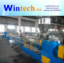 CE Approved Complete Wood Twin Screw Pelletizing Line