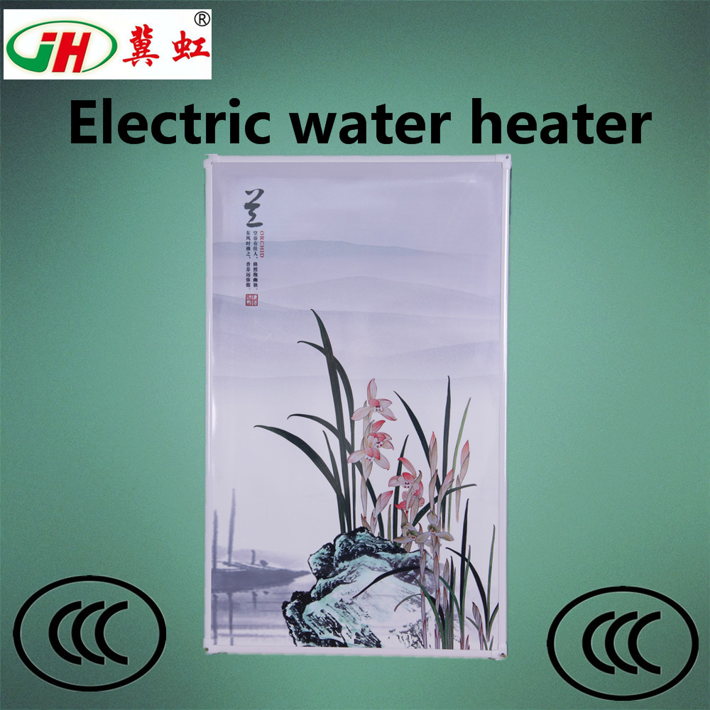 electric water heater glass lined hongshang heat shrink sleeve