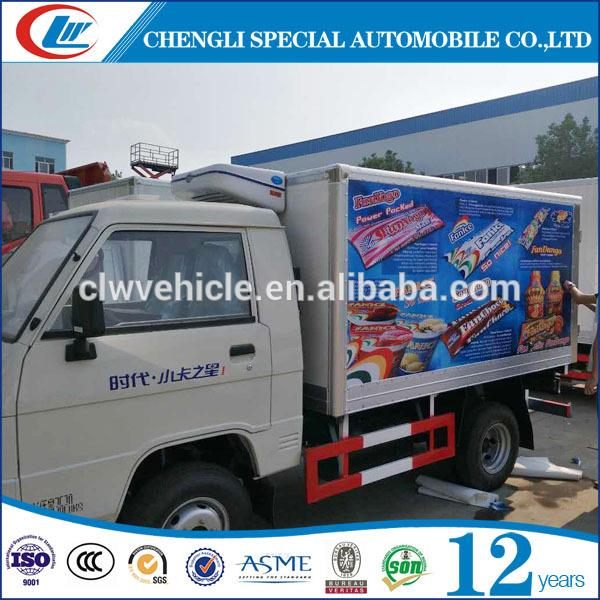 Hot selling refrigerated box car 1.5ton foton truck with low price