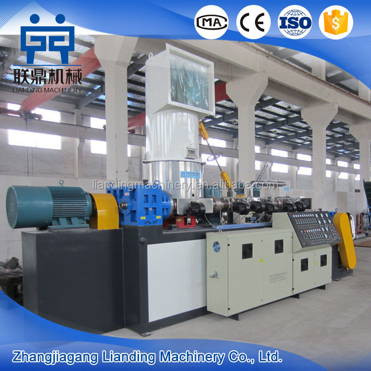 PP PE film recycling pelletizer / pelletizing granulating machine / line / plant