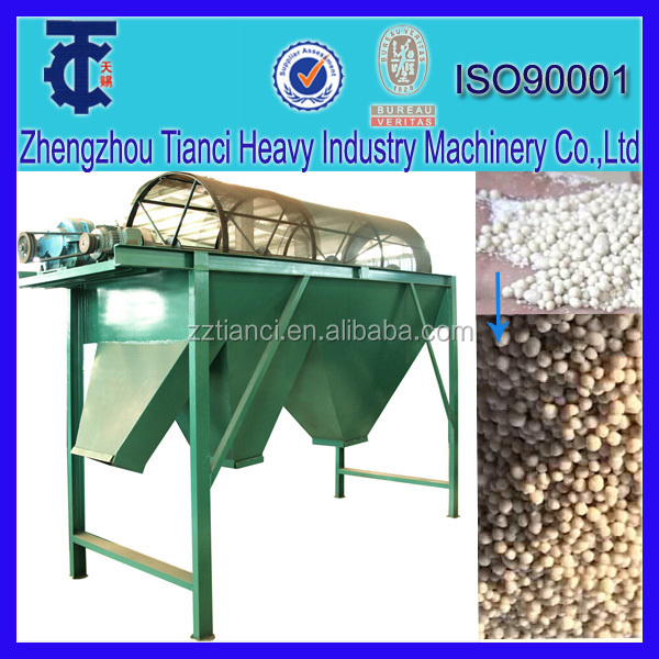 Factory directly supply ball granule fertilizer sieve machine