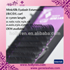 0.07mm sofest mink eylash extension 0.05mm 0.15mm Ellipse Flat 3D6D eyelash extension available