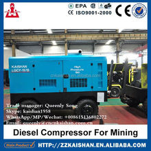 LGCY series 7-20Bar diesel engine portable screw air compressor for water well drill rig