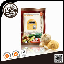HACCP & ISO22000 Taiwan Garlic Powder Spicy Vegetable Powder for food ingredient