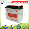 12N5-3B high power Storage Battery for motorcycle manufacturer 12 v5ah