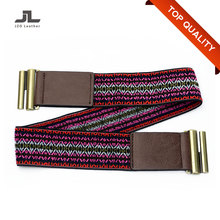 New Design Top Quality Fashion PU Leather No Hole Belt/Female Belt