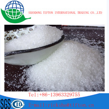 best price ammonium sulfate nitrogen fertilizer
