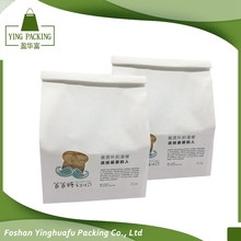 Factory promotion Custom Logo Design white kraft paper bakery bags toast packaging
