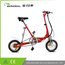 2017 Best Price Newest Cheap Professional Manufacturer Supplier Electric Bike For Kids