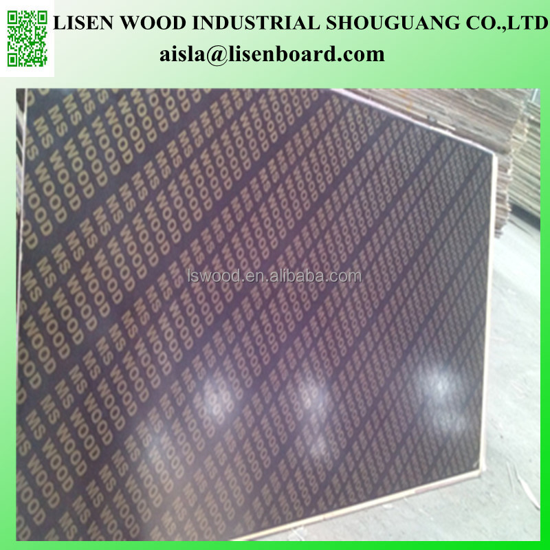 Logo imprinted film faced plywood / Concrete Hardwood Plywood 1250*2500mm