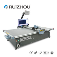 Automatic Dieless Vibration Knife CNC Fabric Cutting Machine