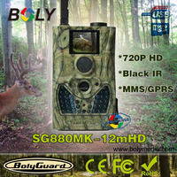 Wholesale Suntekbolyguard 12MP MMS/GSM/GPRS/E-mail SMS Command Night Vision Hunting Camera HC300M