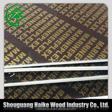 21MM Black film faced plywood / Shuttering Plywood / Building Construction Materials , poplar core , mr glue, 1220*2440*21mm