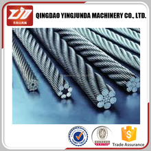 4mm 14mm stainless steel wire rope specifications