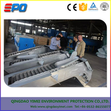 automatic sewage inflow channel trash screen