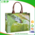 ISO/BSCI Eco friendly design pp woven wholesale supermarket shopping bag