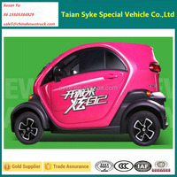 Low Speed Light Body Mini Electric Car with Three Seats for Sale