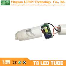 1.2M 18W high quality CE approved led tube t8 led tube 86-265v/ac