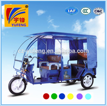 YUFENG 48V1000W battery powered three wheel electric rickshaw