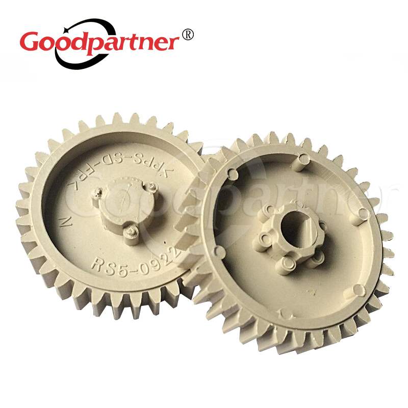 Premium Printer Gear 4000 Lower Fuser Gear for HP Color LaserJet 4000 4050 4100