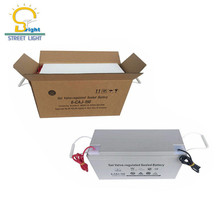 Intelligent Rechargeable 12v 250ah agm battery