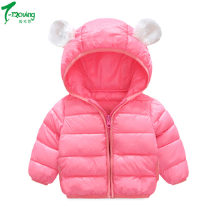 Ear Children Outerwear Hooded Baby Winter Jackets Infant Coats Light Weight Thicken Warm Snowsuit