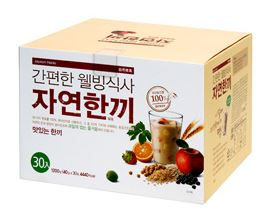 DietSeng: weight loss, diet food, losing-weight, health food